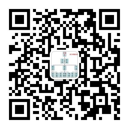 微信图片_20180919155045.jpg